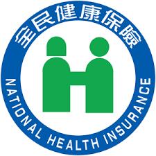 全民健康保險-義肢政府補助自付額